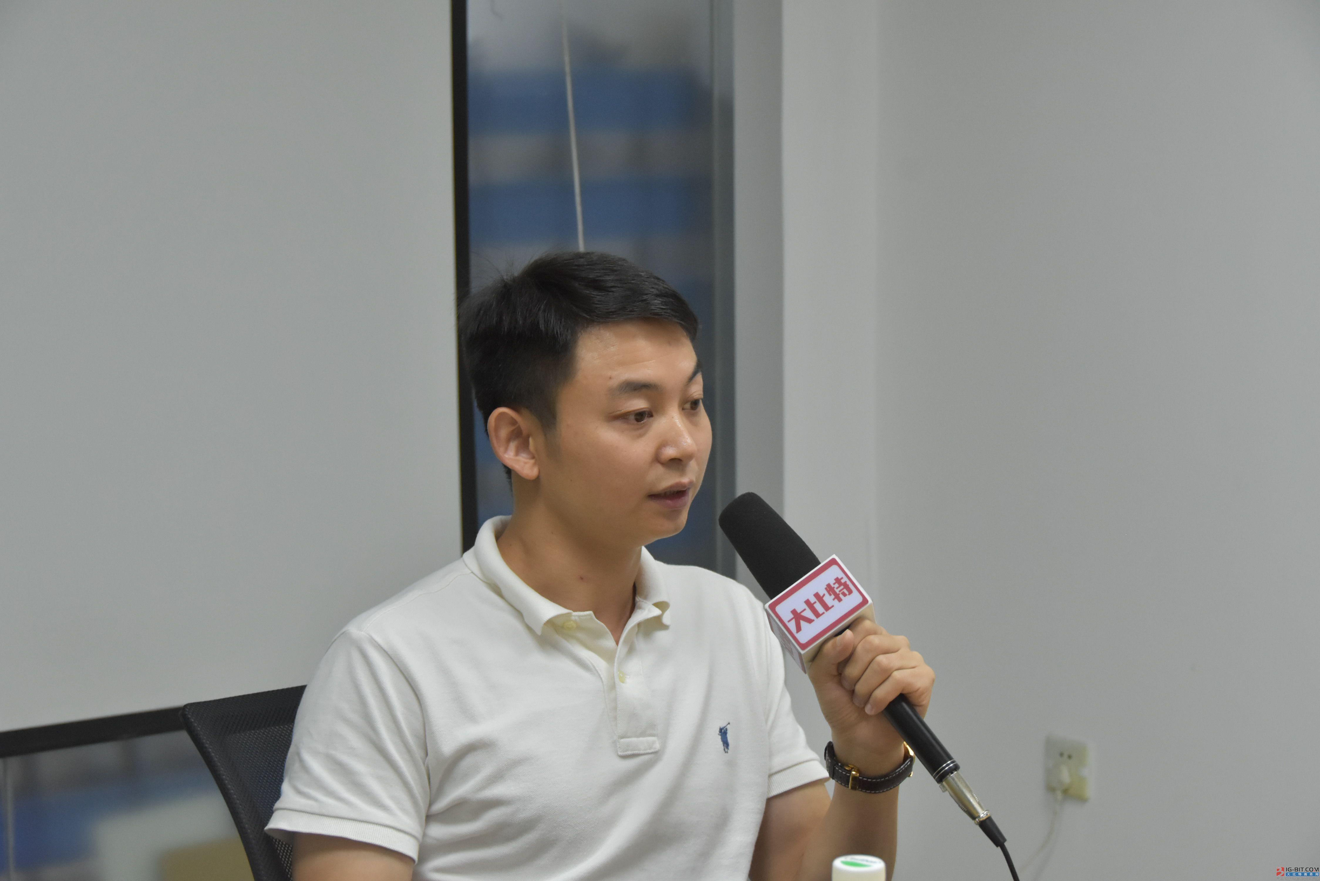美芯晟科技市场部经理  冷雄