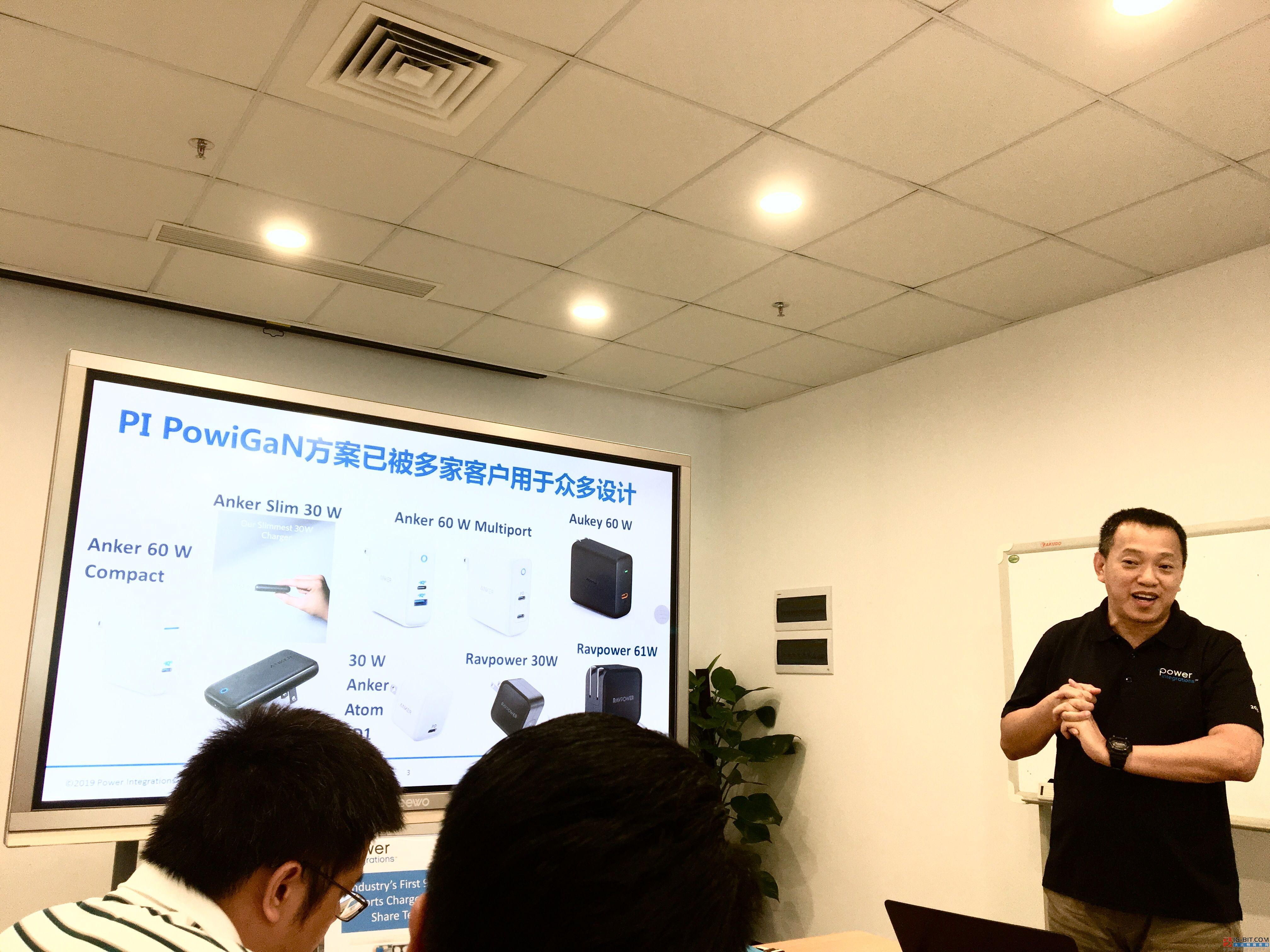 PowiGaN IC市场技术的先行者