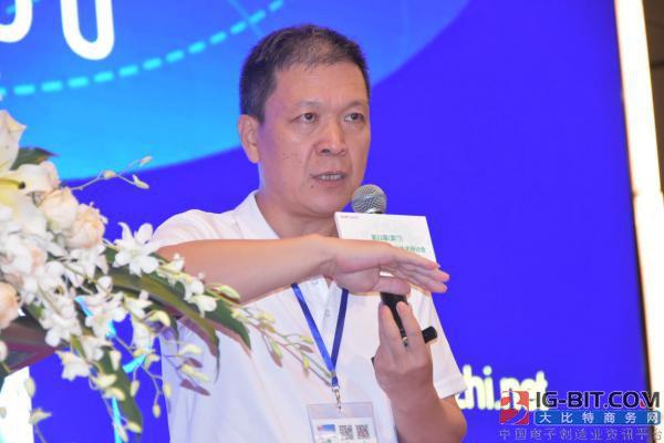 广东鸿志电子科技副总经理——程鑫昌