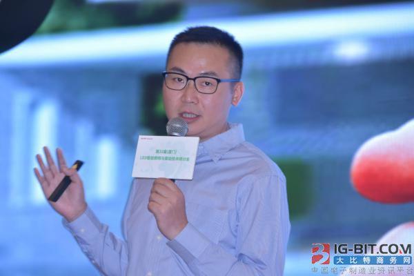 Silicon Labs/益登科技中国区IoT策略高级销售经理——刘俊