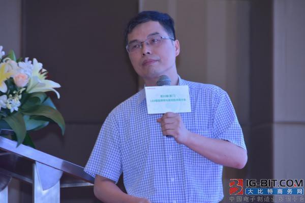 福州大学电气工程与自动化学院教授、博导——林国庆