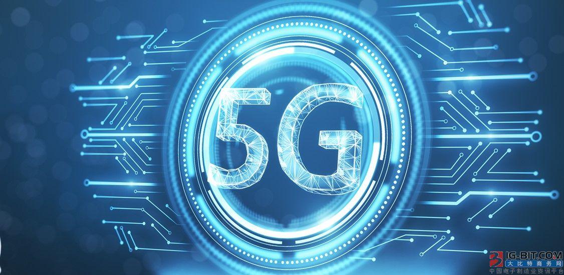 5G基础设施部署加快 立讯精密、意华股份高速连接器业绩亮眼