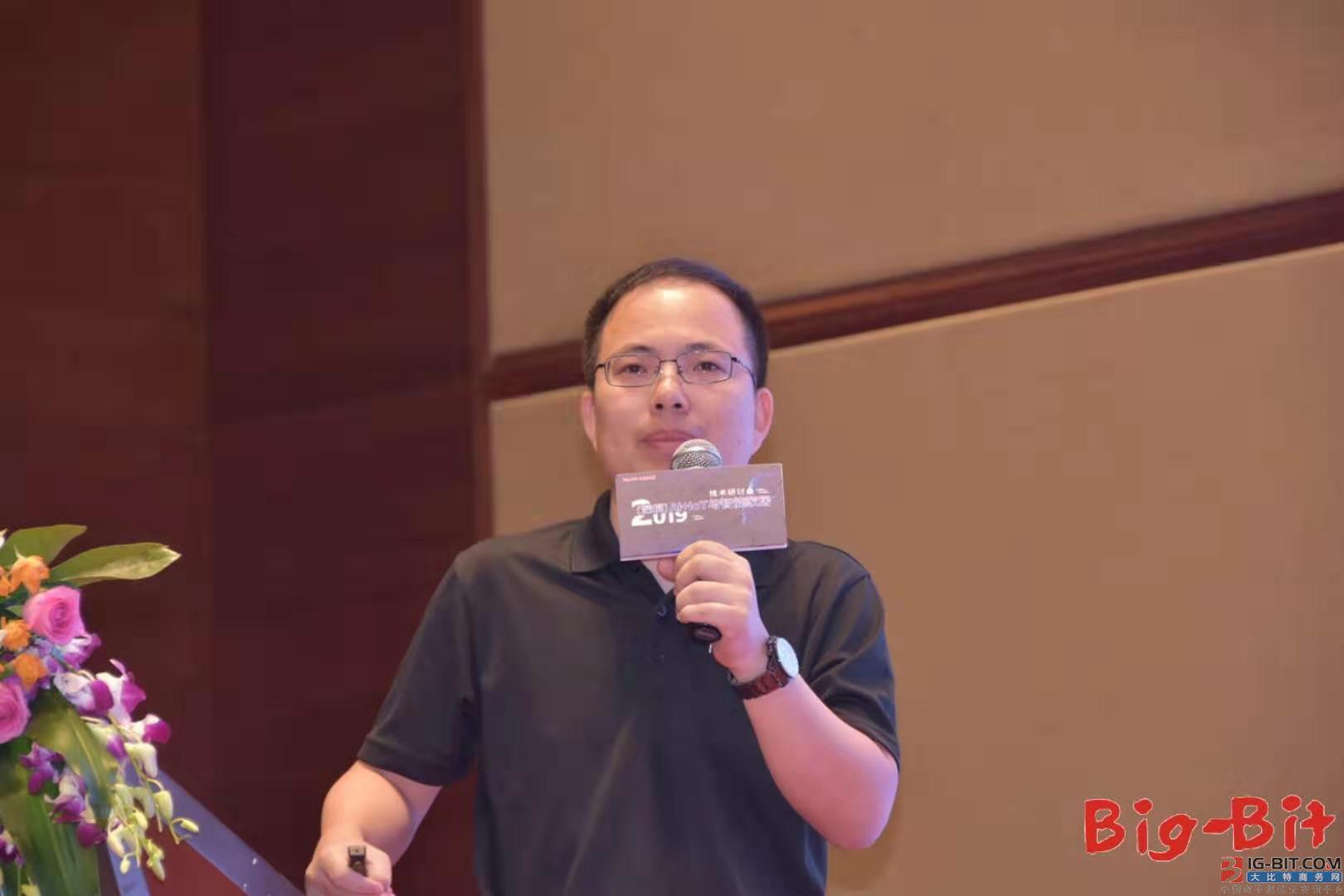 Power Integrations深圳代表处资深FAE高智渊