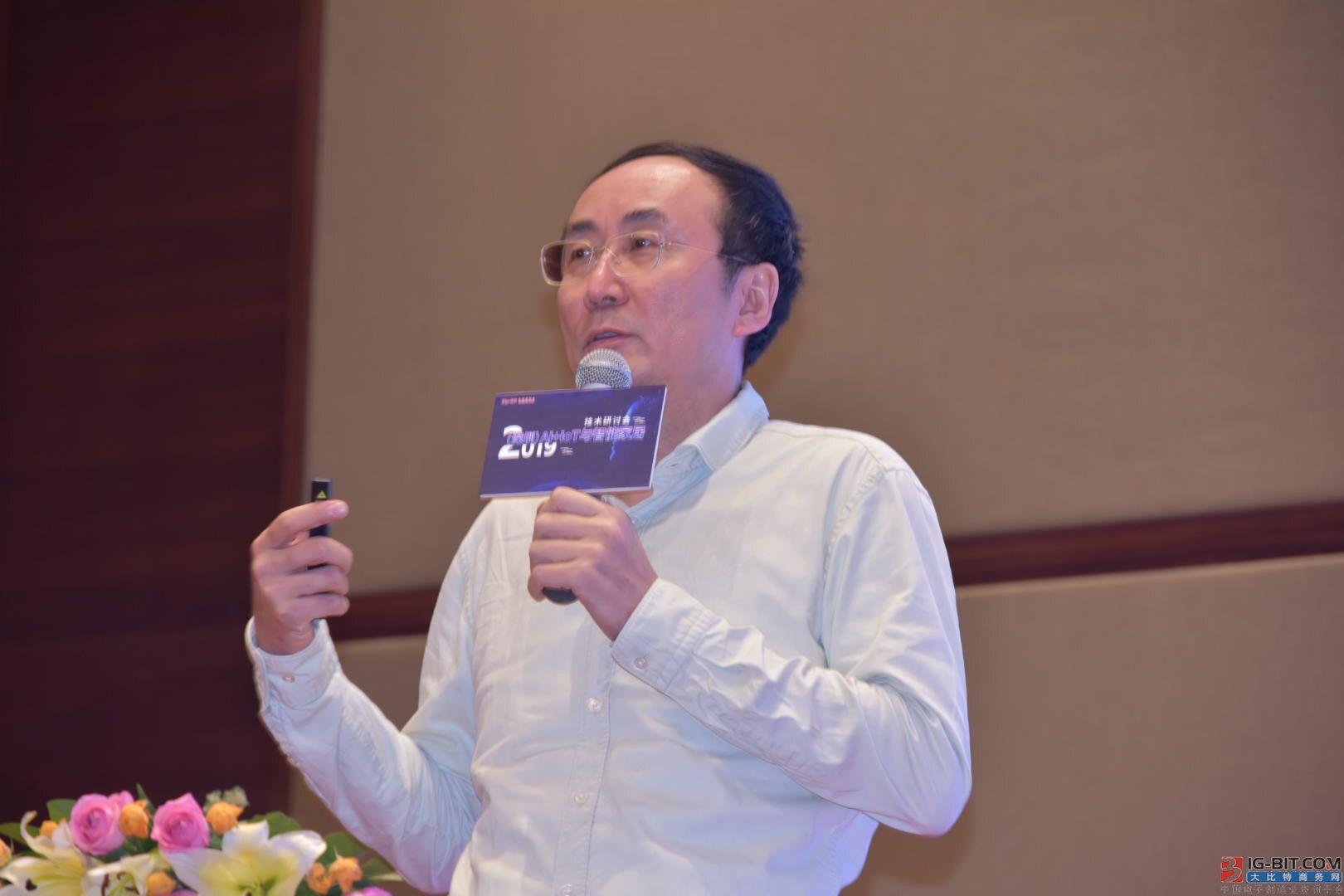 医疗发展供需失衡,清华教授携AI+云平台助力分级诊疗