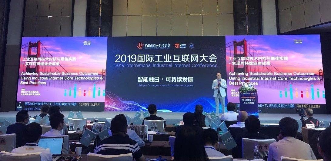 中国工博会广发智能新品 助推磁件智能生产迈向新台阶