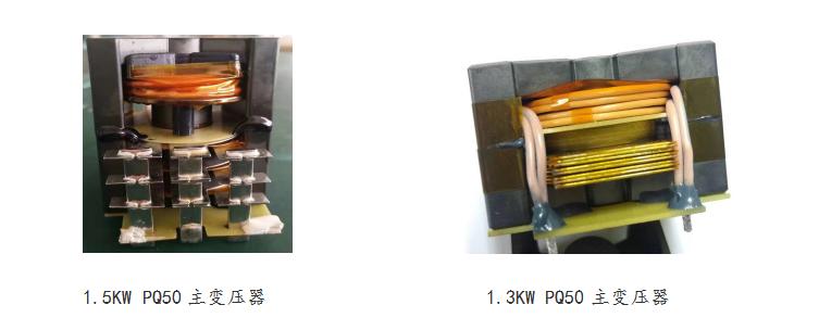 本磁研發可控制變壓器漏感的成果    通過國家專利申請