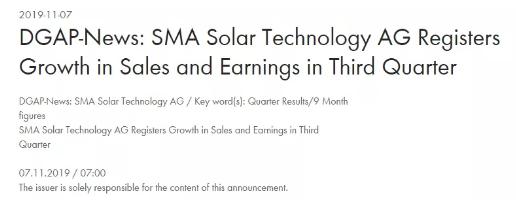 SMA前三季度逆变器出货7.5GW 同比增长21%