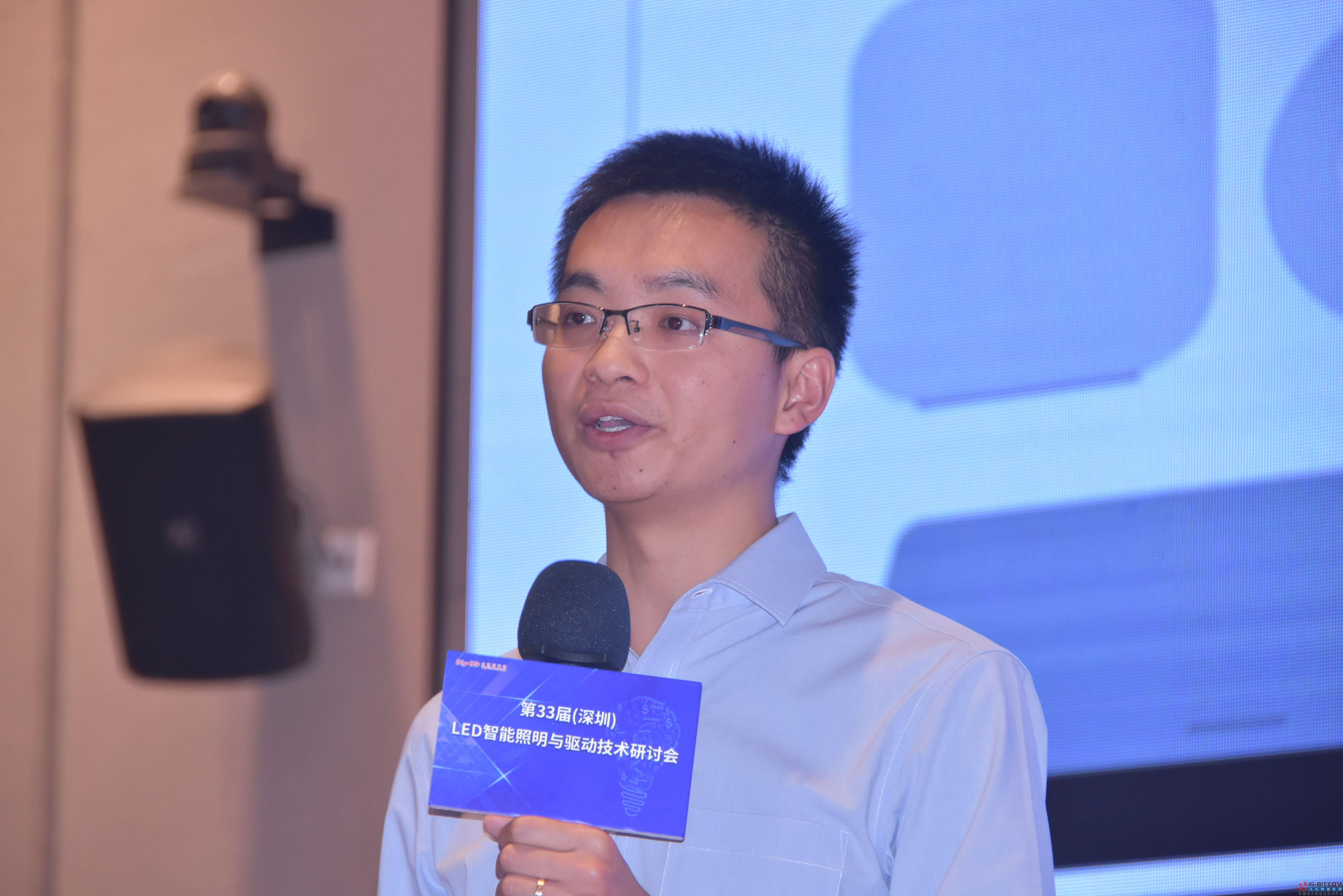 德州儀器市場工程師杜一江
