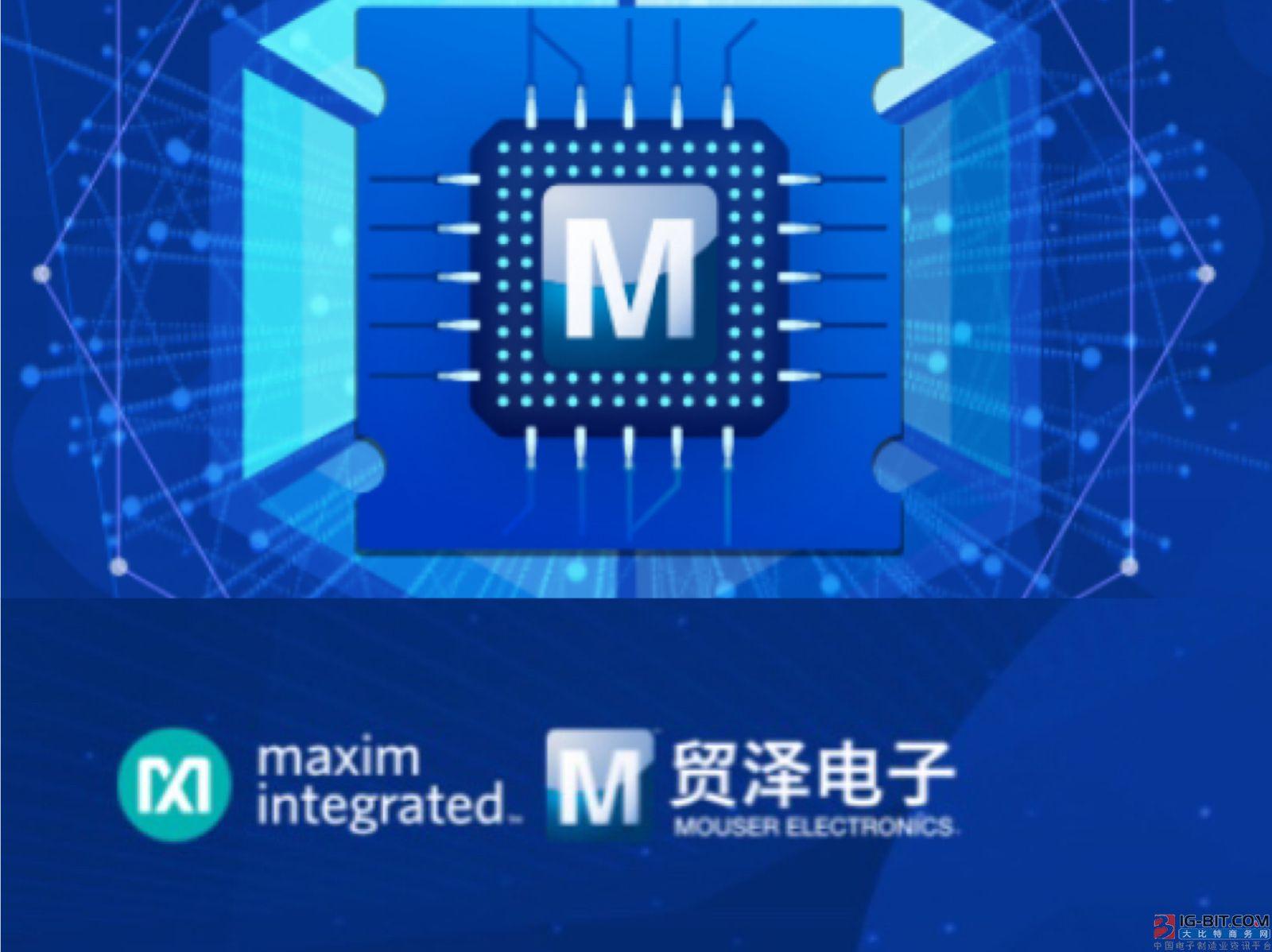 如何滿足工業制造的復雜性需求 Maxim通信接口IC系列幫到您