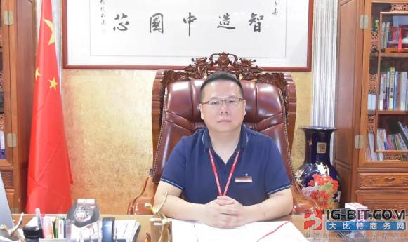 广东瑞森半导体科技有限公司 总经理刘志强