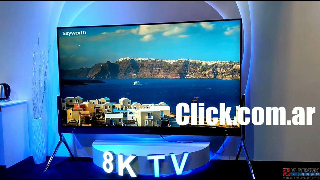 5G+8K时代来临 创维8K电视如何吹响行业变革号角