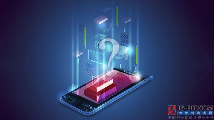 中国家电及消费电子博览会延期一年 将于明年3月举办