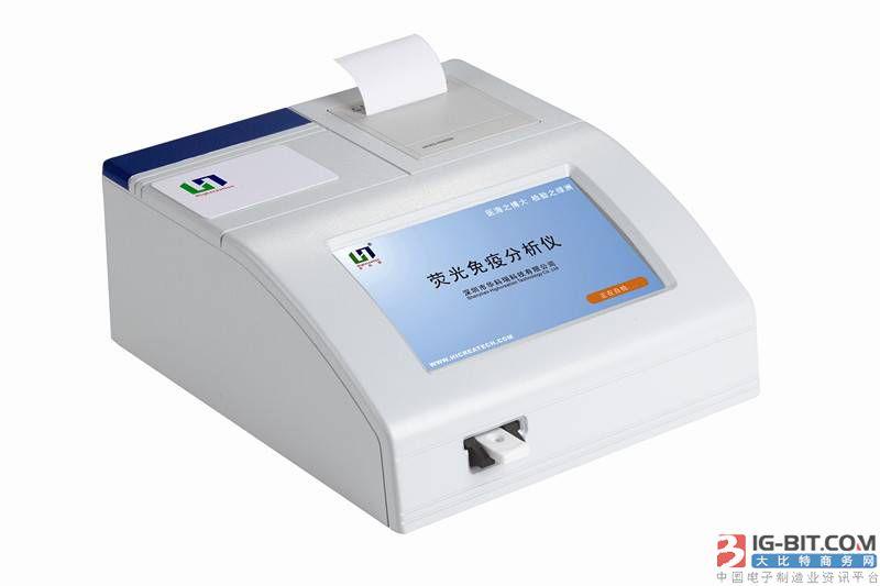 """8分钟""""快筛"""" 3小时检测 全国唯一新型冠状病毒全套体外诊断设备在南京研发成功"""