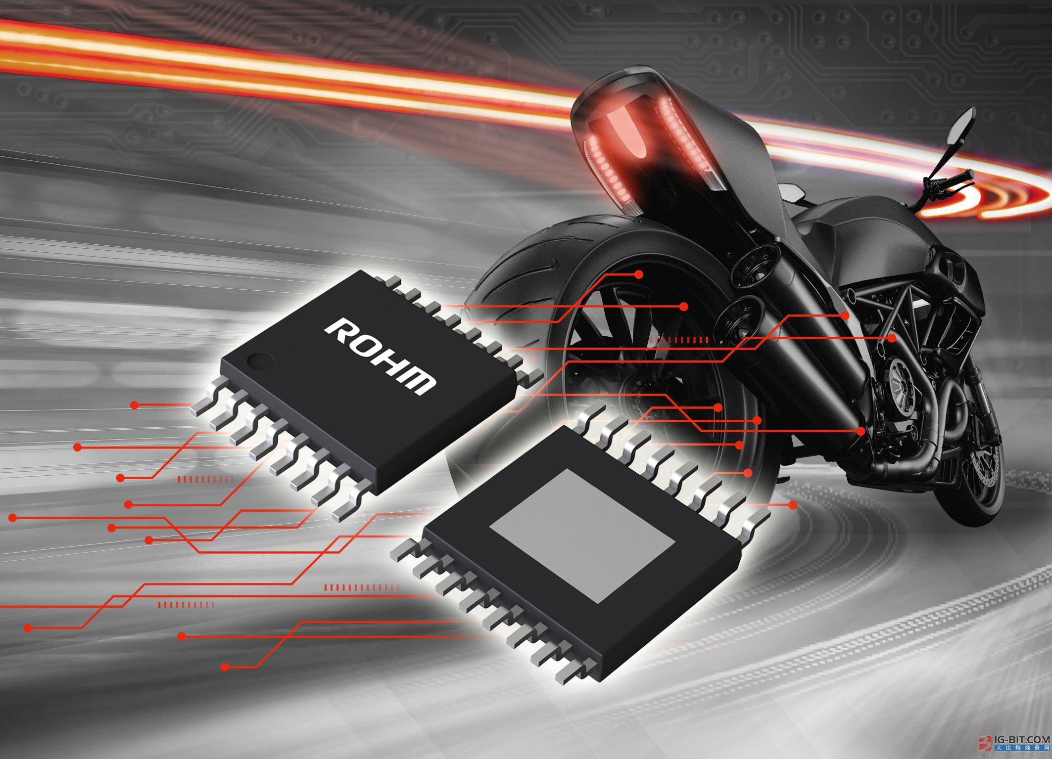 """兩輪機動車尾燈的理想選擇! ROHM開發出4通道線性LED驅動器""""BD183x7EFV-M"""""""