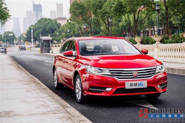 首个入驻蚂蚁森林的主流中国汽车品牌!上汽荣威致力发展新能源汽车产业
