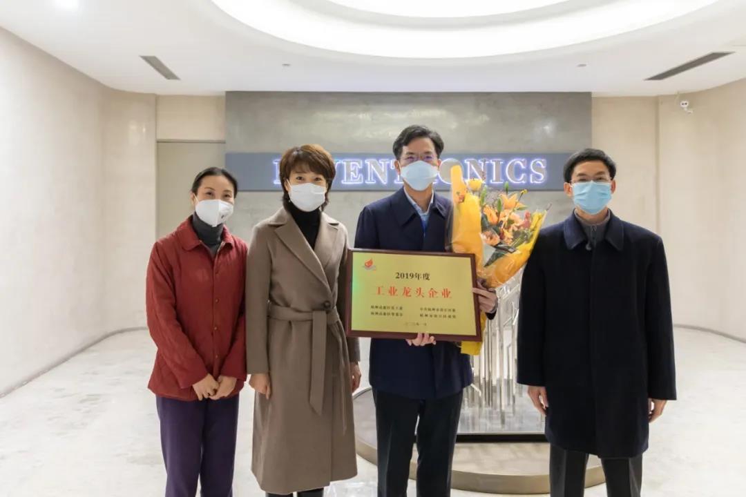 """英飞特荣膺滨江区""""2019年度工业龙头企业"""""""