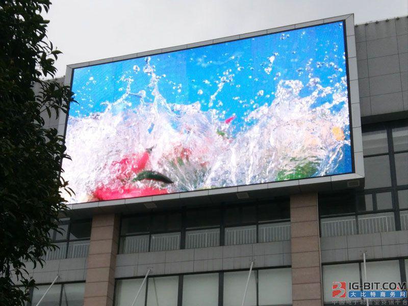 户外LED显示屏进水处理方法