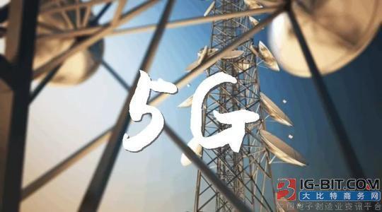 5G基站建设加速 滤波器需求迎高峰