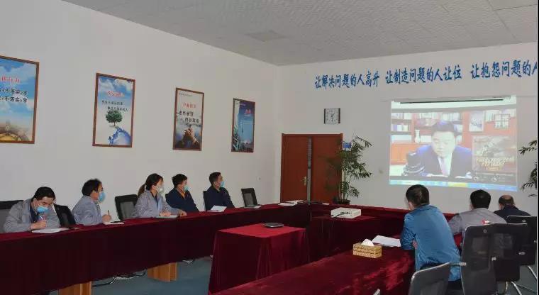 zhong赫非晶科技多措并举确保疫情qi间培训工作觴ing騥ai展