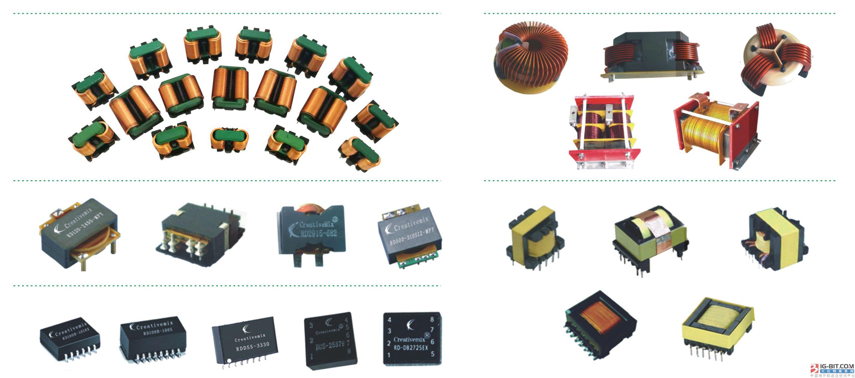 尚新融大开启代工模式  吹响磁性元件行业团结号角