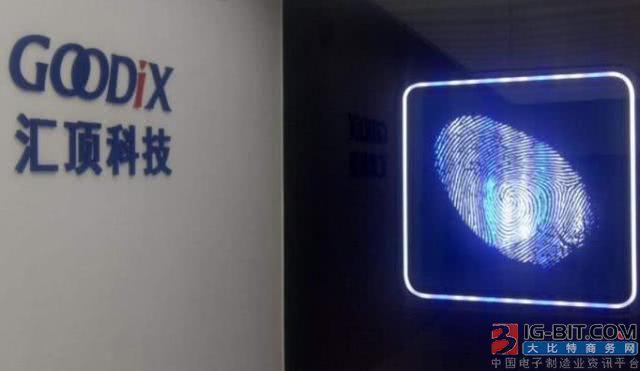 全球最强指纹芯片巨头诞生!这家国产芯片巨头:一年卖2.85亿颗芯片