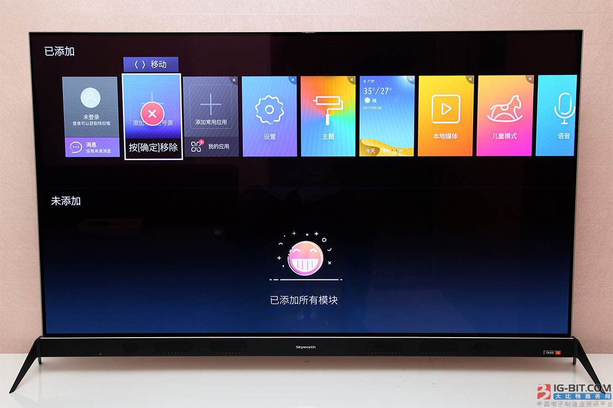 可卷曲OLEDTV面板低产 LG Display寻解决方案