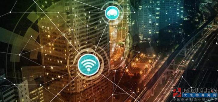 物联网发展的六大难题