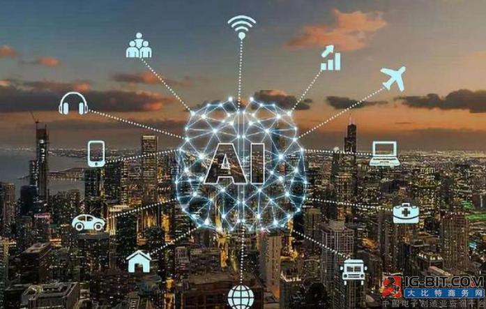 工业与能源物联网大会在浙江温州启幕 共话智慧未来