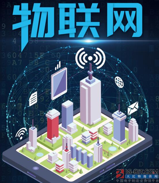 物联网(IoT)使我们变得更智能,城市也变得更智能