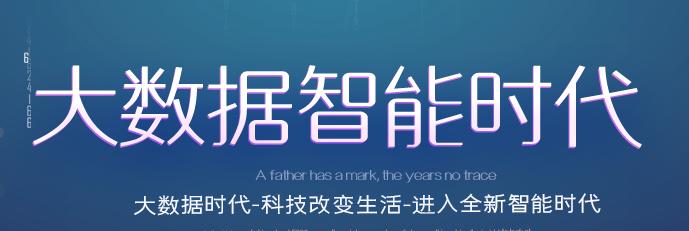 汇通达产业互联网大数据中台,荣获江苏省2020年大数据优秀典型应用项目
