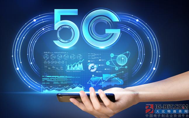 电线电缆公司怎样才能捉住5G的发展机会
