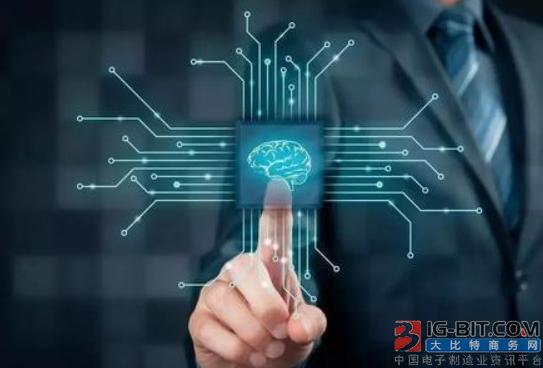 亿联网络入选国家企业技术中心、大数据产业发展试点示范项目