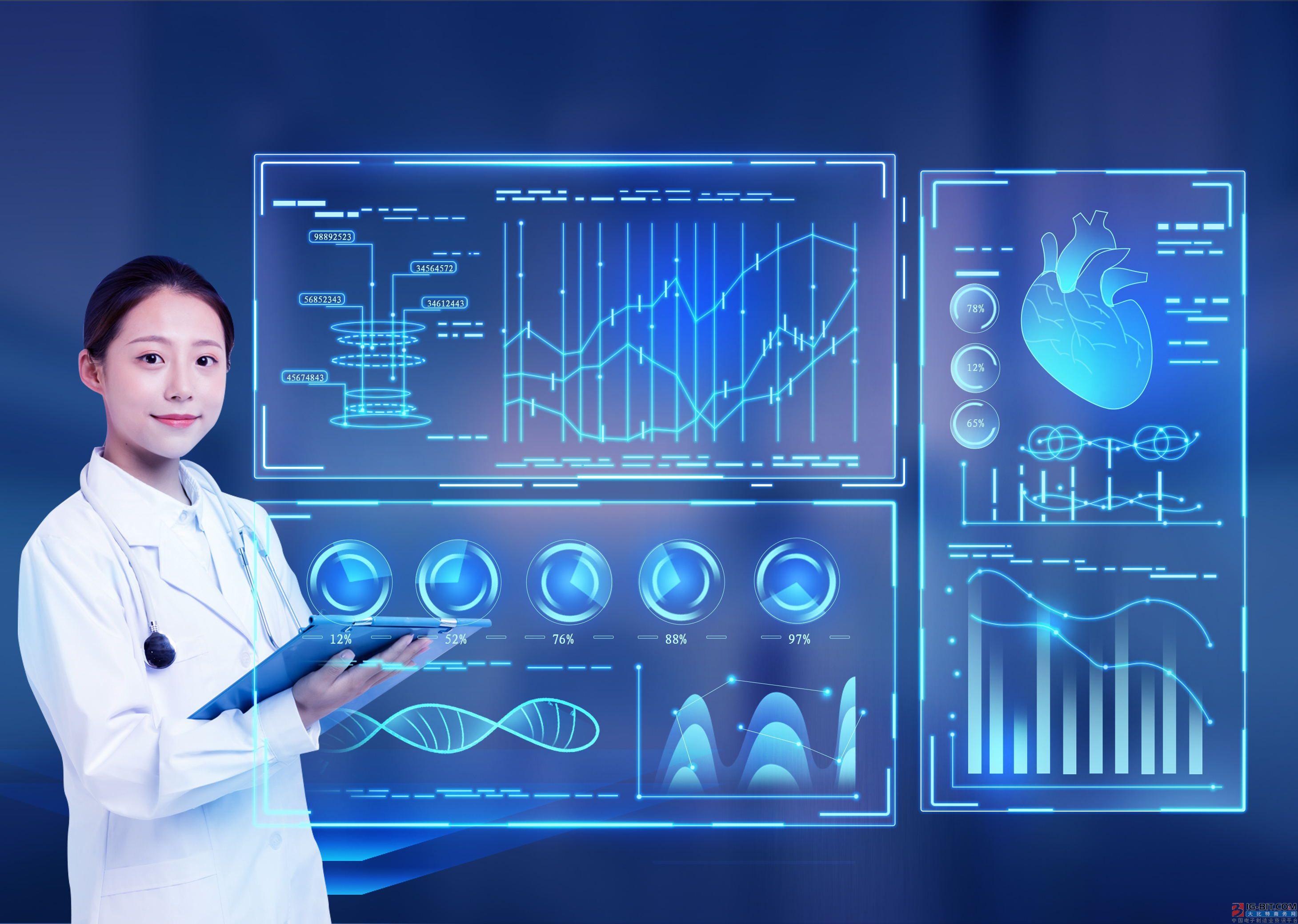大数据技术将全面重新构建医疗生态