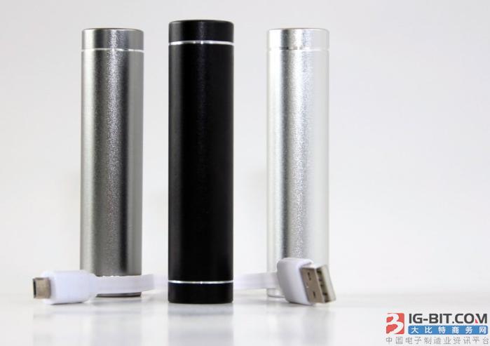 无线充电锂电池的原理,锂电池无线充电技术的发展