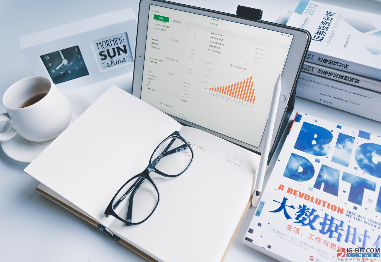 Nutanix 将隐形基础架构引入大数据与分析