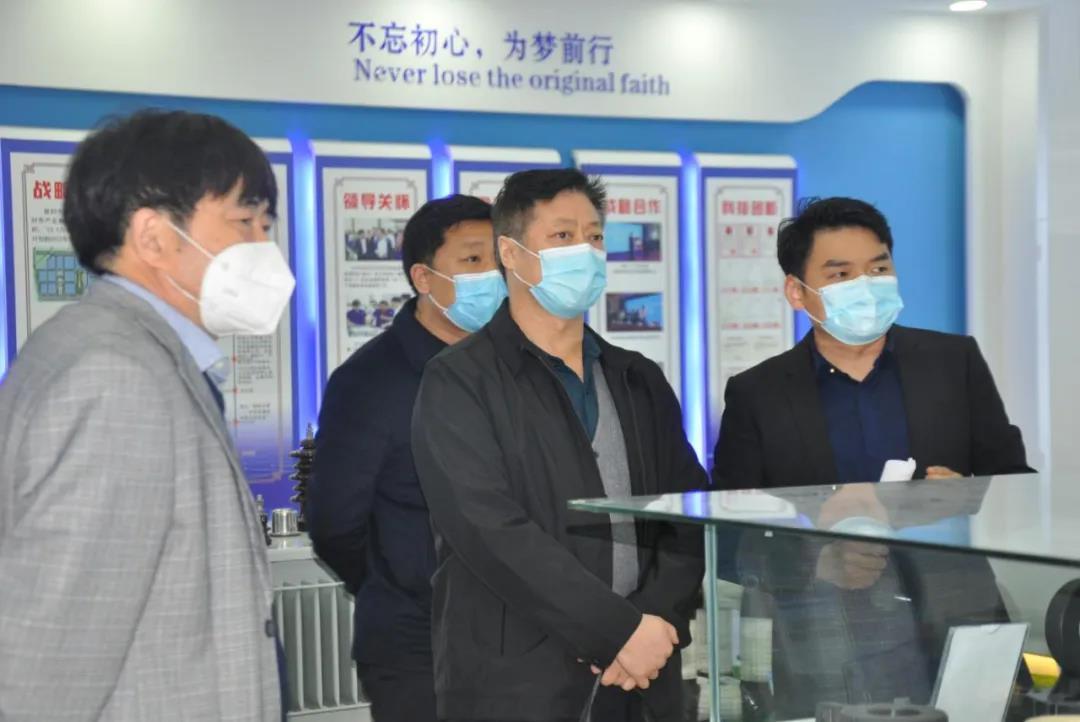 郑州市生态环境保护局鲁其灵副调研员等一行莅临中岳非晶调研
