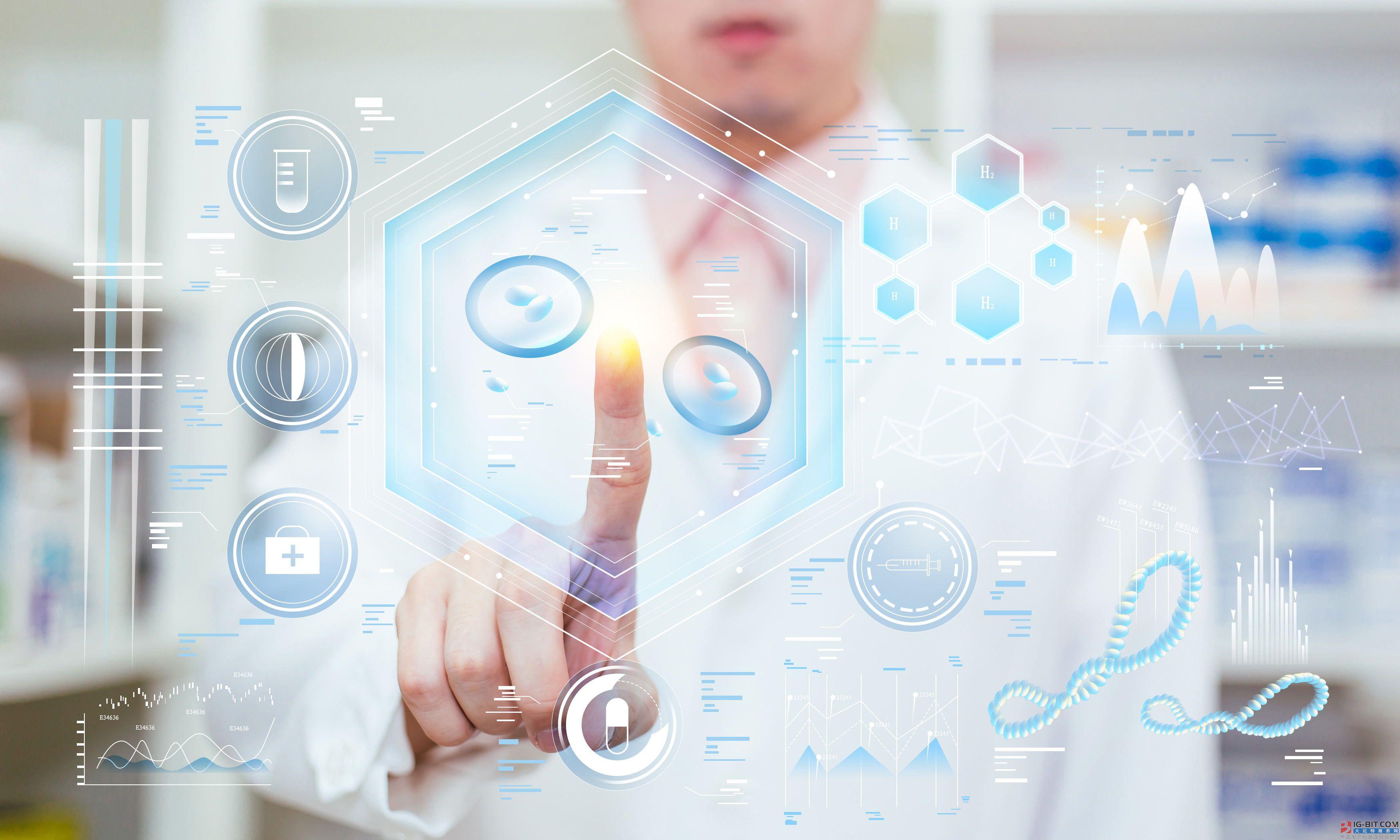 山东加快数据融合应用 为流程再造提供大数据支撑
