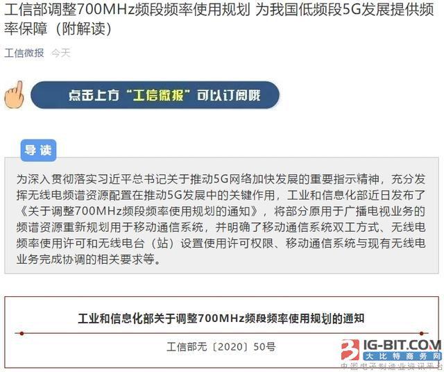 """""""技术霸凌""""或催生反制?赛迪副院长:中国芯片业将加速成长"""