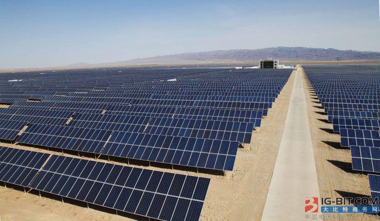 7万千瓦集中式光伏发电项目落户吉林汪清