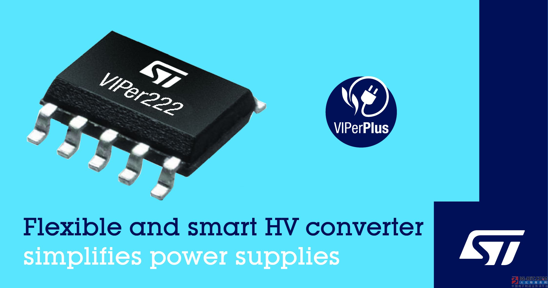 意法半导体推出灵活稳健的VIPer®控制器,简化智能设备电源设计