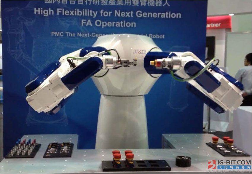 YuMi机器人在ABB捷克工厂生产插座