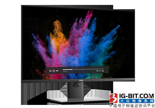 華為新一代智慧屏鎖定65寸LG OLED面板