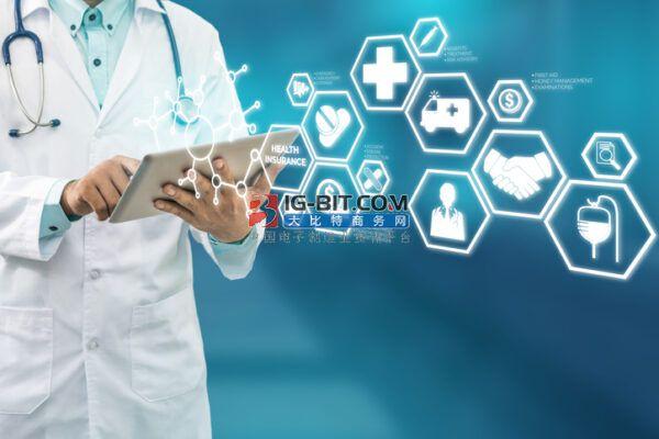 """健康医疗大数据""""国家队""""正式组建,联仁健康医疗大数据科技股份有限公司在沪揭牌"""