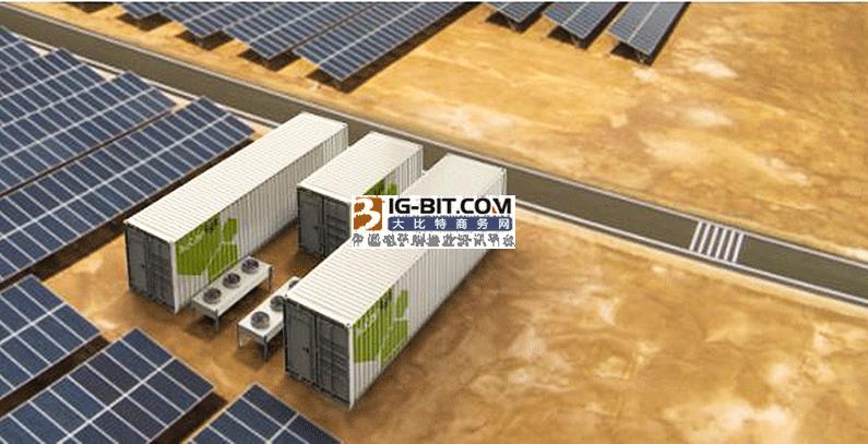 Neoen将在澳大利亚建设600MW电池储能系统