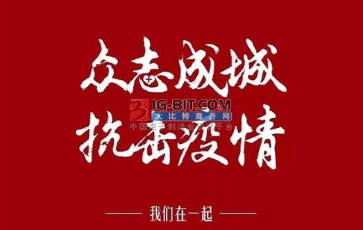深圳市連接器協會行業助力會員企業復工復產