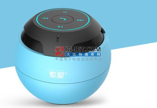 它是小爱同学控制的迷你蓝牙音响,更是20W无线闪充充电器