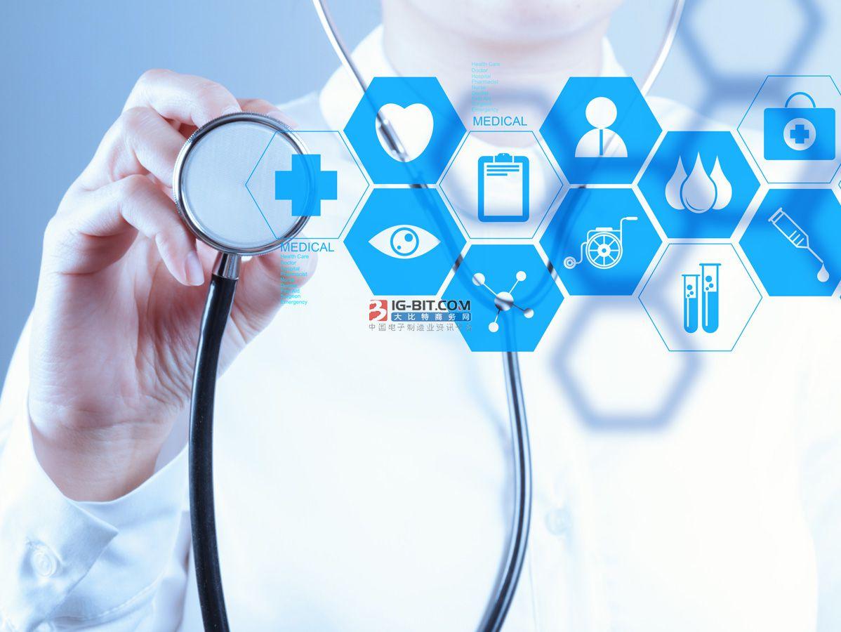 重磅!国家发改委首提将首诊纳入互联网医疗