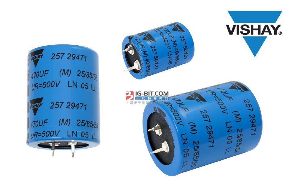 Vishay最新推出的卡扣式功率鋁電容器可提高功率密度,節省電路板空間并降低成本
