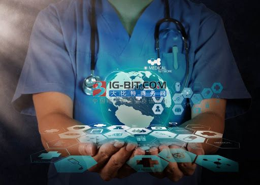 央视:疫情催化互联网诊疗模式新发展