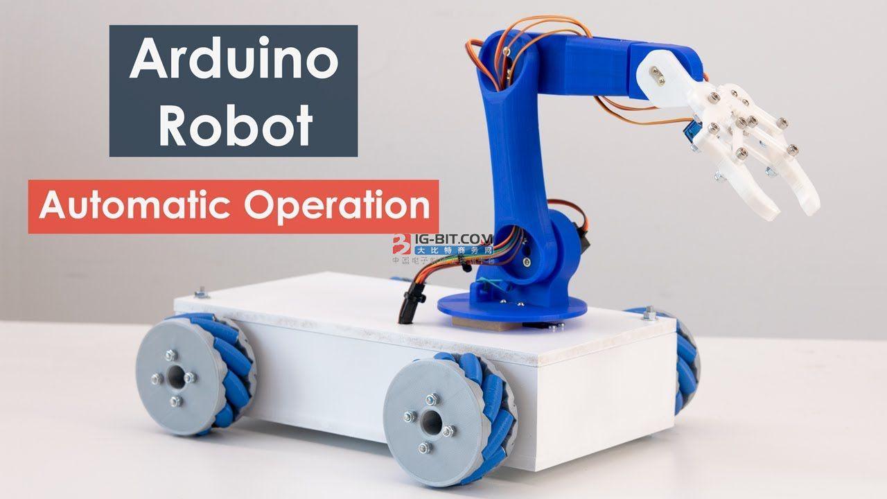 疫情期間,美國零售業也用上了機器人